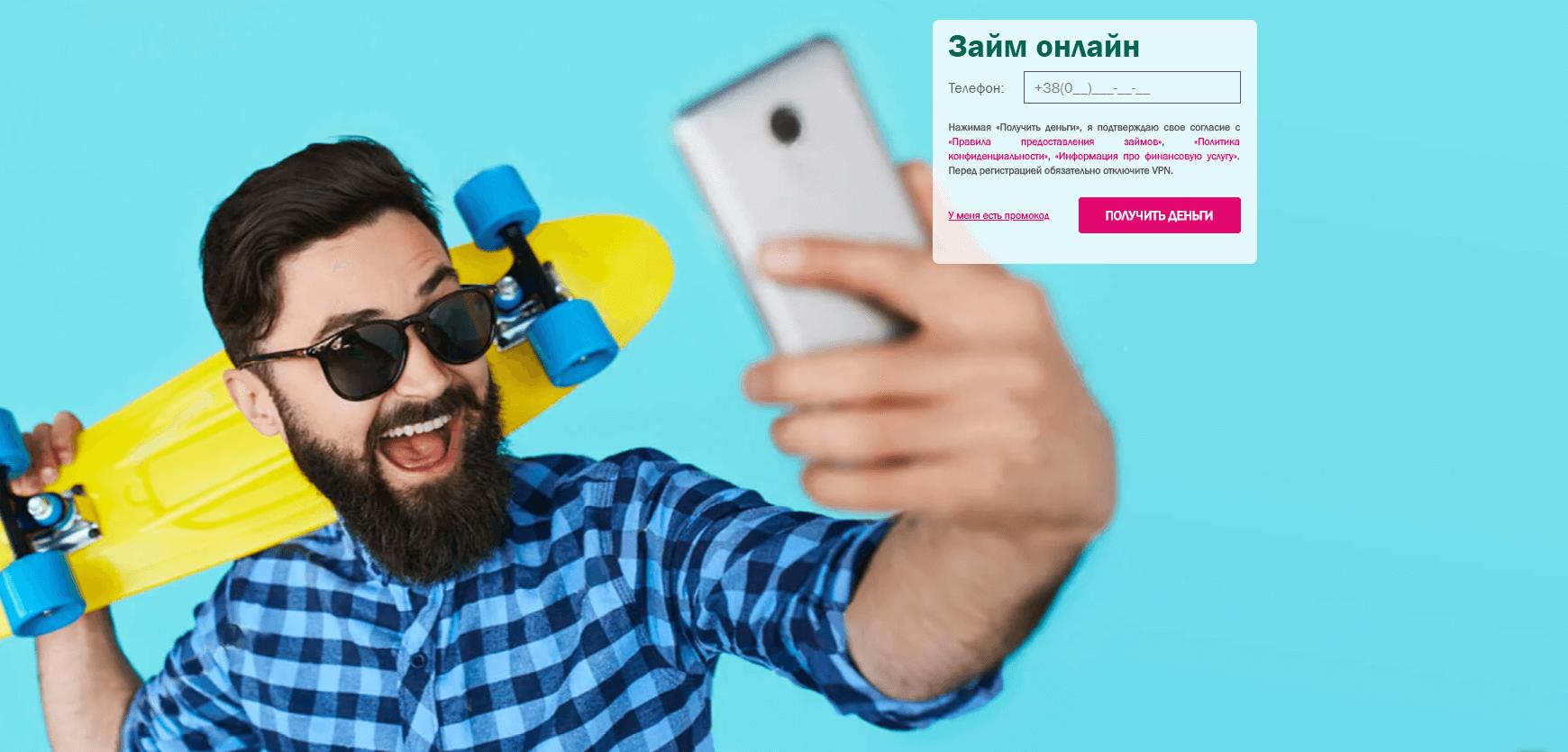 Groshivsim главная страница