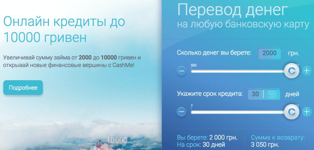 оформить деньги на карту без электронной почты