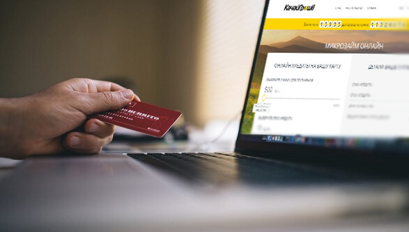 КАЧАЙ ГРОШІ отзывы и инструкция, как взять кредит в kachay.com.ua