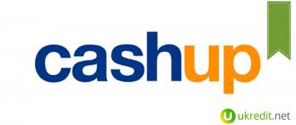 cashup лого