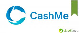 CashMe лого