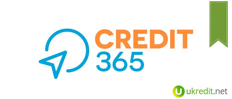 Credit 365 лого