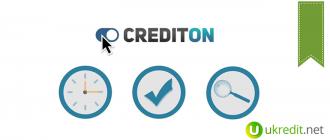 Crediton лого