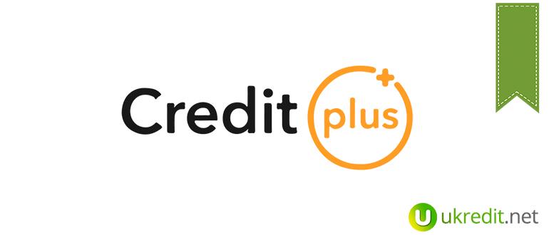 Credit Plus лого