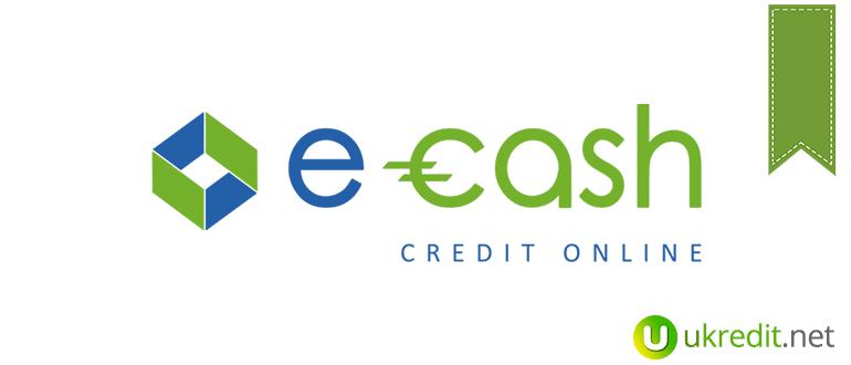 e-cash лого