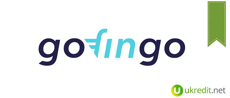 gofingo лого