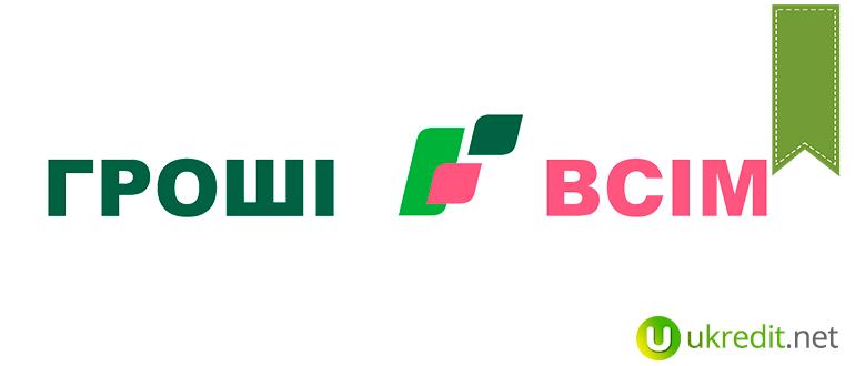 Groshivsim лого