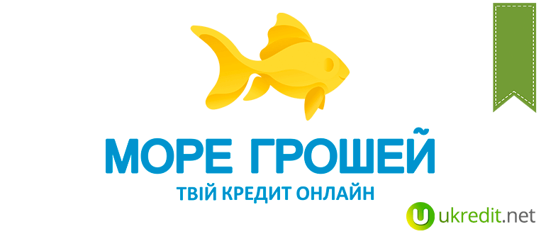 MoreGroshey лого