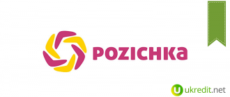 Pozichka лого