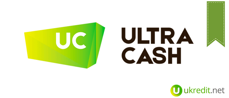 Ultracash лого