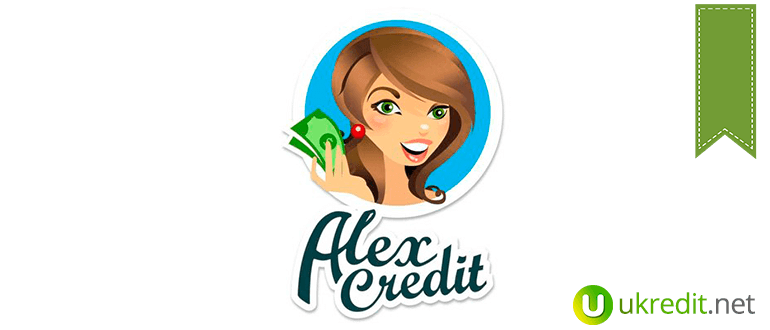 AlexCredit лого