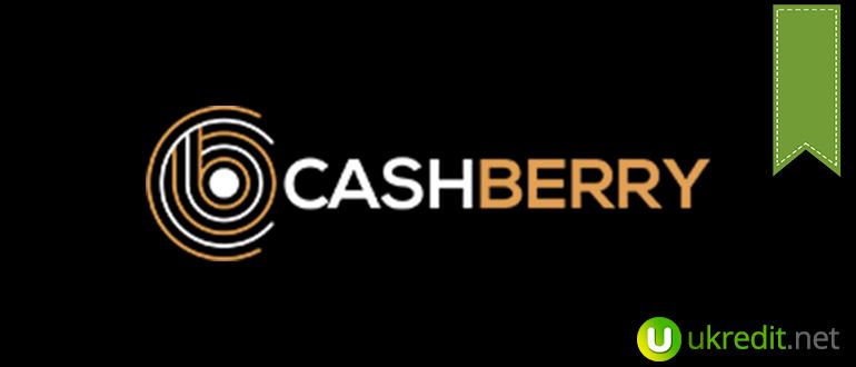 cashberry лого