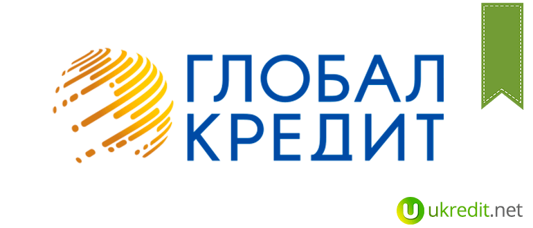 globalcredit лого