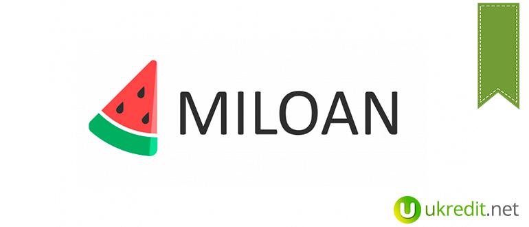 miloan лого