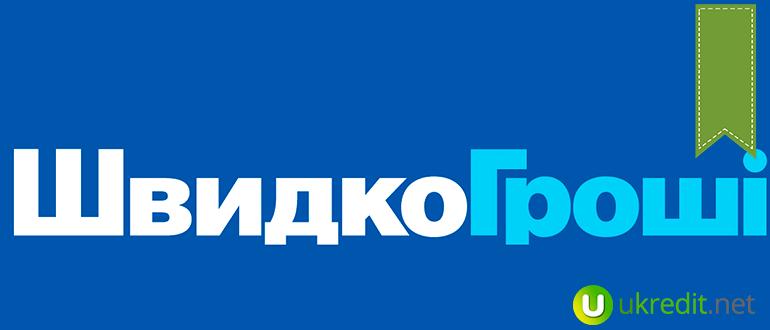 sgroshi лого