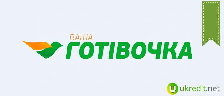 vashagotivochka лого